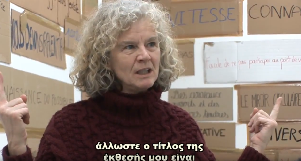 "Annie Abrahams, artist, interview @ ""Simeio Art"", Greek Public TV (ERT)"